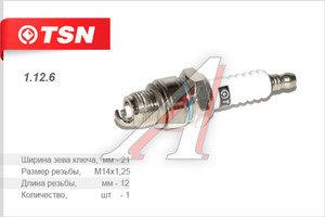 Свеча зажигания ЗМЗ-406,409 TSN А14В-2 1.12.6, 1.12.6