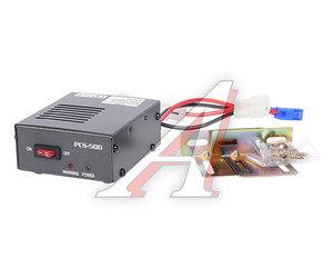 Преобразователь напряжения (инвертор) 24V-12V VEGA PCS-510 VEGA PCS-510