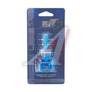 Картридж ароматизатора жидкостный (морской сквош) 8мл FKVJP SMRFL-91