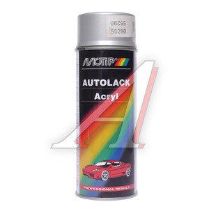 Краска компакт-система аэрозоль 400мл MOTIP MOTIP 55290, 55290