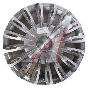 Колпак колеса R-13 декоративный серый комплект 4шт. РОЛЕКС РОЛЕКС R-13