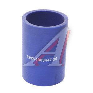 Патрубок КАМАЗ-ЕВРО радиатора синий силикон (L=100мм,d=60) 5297-1303447-30