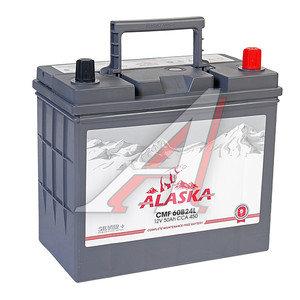 Аккумулятор ALASKA CMF silver+ 50А/ч обратная полярность 6СТ50 60B24L, 60B24L