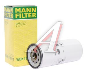 Фильтр топливный VOLVO MANN WDK1110211, KC300, 21145173/20972293/7420972291/7420875666