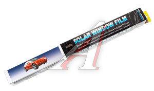 """Пленка тонировочная (0.5х3м) 15% """"SOLEX"""" Medium Black 02142(5), 02142"""