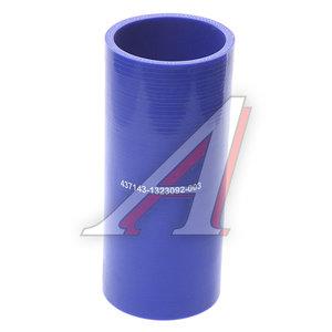 Шланг МАЗ охлаждения наддувного воздуха силикон (L=180мм,d=70мм) 437143-1323092-003,