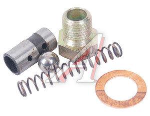 Клапан-жиклер КАМАЗ фильтра т.о.т. 740.1117058