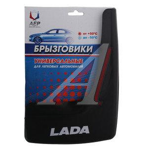 Брызговик универсальный ЛАДА PH5158