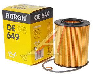 Фильтр масляный BMW (E39,E60),X5 (E53,X3 E83,E38,E65) FILTRON OE649, OX154/1D