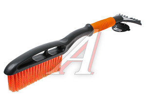 Щетка со скребком и мягкой ручкой 570мм черно-оранжевая АВТОСТОП AB-2231