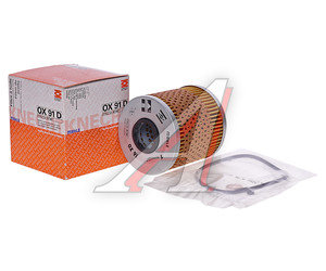 Фильтр масляный BMW 3 (E36,E46),5 (E34) MAHLE OX91D, 11421727300
