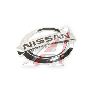 Эмблема решетки радиатора NISSAN Qashqai (07-14) OE 62890-BR12A