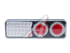 Фонарь задний NS-2309 RED/YELLOW/WHITE 60 светодиодов (355х110мм) SIRIUS NS-2309
