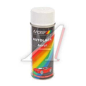 Краска компакт-система аэрозоль 400мл MOTIP MOTIP 45270, 45270