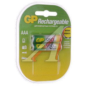 Батарейка AAA 1.2V аккумулятор 950mAh (по 1шт.) GP GP-95AAАKC