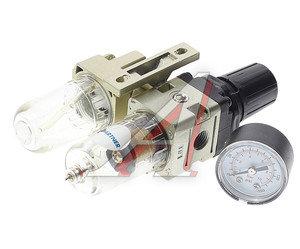 "Блок подготовки воздуха мини (фильтр, регулятор, лубрикатор масла) 1/4"" (0-10Bar) AC2010-02, PN-AC2010-02"