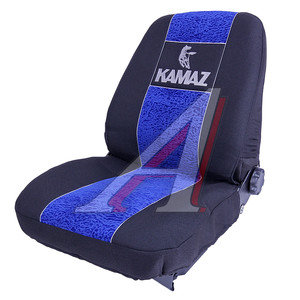 Авточехлы КАМАЗ 3 сиденья синие КАМАЗ ЕВРО 3с Син