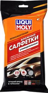 Салфетка влажная универсальная в мягкой упаковке 25шт. LIQUI MOLY LM 77165
