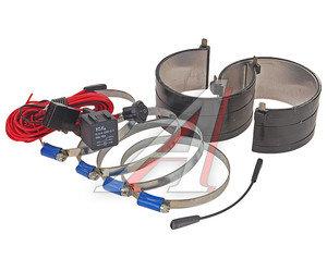 Подогреватель фильтра топливного тонкой очистки бандажный d=78-91мм 24V НОМАКОН ПБ-103(II)
