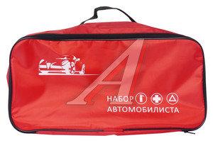 Сумка под набор автомобилиста красная АНТЕЙ 20953