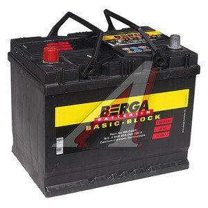 Аккумулятор BERGA Basicblock 68А/ч 6СТ68 BB-D26R, 568 405 055 7902,