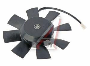 Вентилятор ВАЗ,М-2141,ЗМЗ-402 электрический в сборе КЗАЭ 70.3730, 70.3730 (8) и.у.
