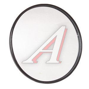 Зеркало боковое круглое,универсальное ИНТЕХ 300