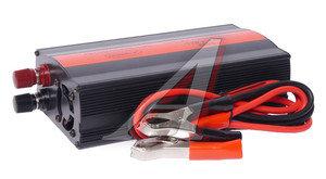 Преобразователь напряжения (инвертор) 12V-220V, 500Вт сигнализация, низкая зарядка ПН12-220-500, Андерсон