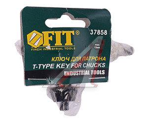 Ключ для патрона дрели 13мм Т-образный FIT FIT-37858, 37858