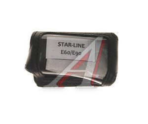 Чехол для брелка STAR LINE E60/E90 STAR LINE E