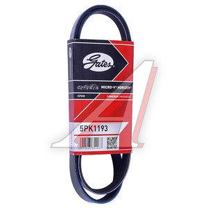 Ремень приводной поликлиновой 5PK1193 GATES 5PK1193,
