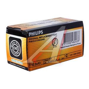Лампа 12V C10W двухцокольная PHILIPS 12866CP, P-12866