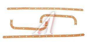 Прокладка ЯМЗ-238 картера масляного пробка АВТОПРОКЛАДКА 238-1009040П, 238-1009040-А