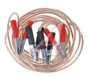 Провода для прикуривания 1000A 5м (медь) MEGAPOWER M-100050
