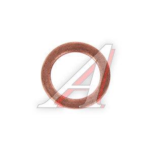 Шайба 10.0х14.0х1.0 медная (плоская) АВТОСНАБ ШМ 10.0х14.0-1.0-П