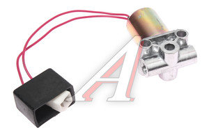 Клапан электромагнитный МАЗ 24V в сборе КЭМ 07