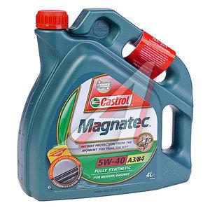 Масло моторное MAGNATEC A3/B4,C3 синт.4л CASTROL+ПОДАРОК CASTROL SAE5W40,