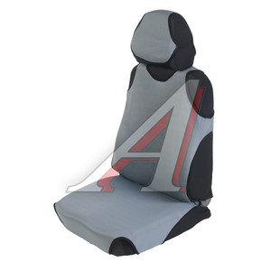 Авточехлы (майка) на передние сиденья серые (2 предм.) 23087серые