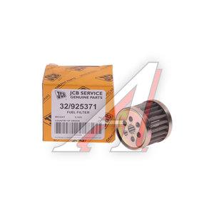 Фильтр топливный JCB Robot 190,1110 OE 32/925371, SN80502