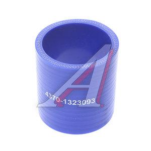 Шланг МАЗ охлаждения наддувного воздуха силикон (L=67мм,d=53мм) 4370-1323093