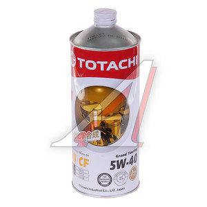 Масло моторное GRAND TOURING синт.1л TOTACHI TOTACHI SAE5W-40