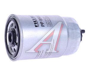Фильтр топливный VW AUDI (-00) (TDI) FILTRON PP850/2, KC80, 8D0127435