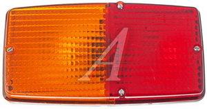 Фонарь задний прицепа, трактора (повторитель поворота, габариты, стоп-сигнал) ОСВАР ШПР410-010