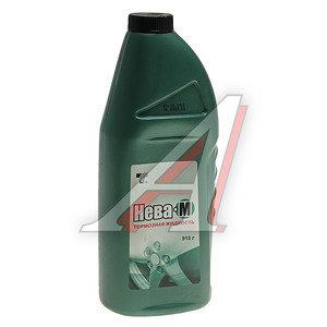 Жидкость тормозная 0.91л НЕВА-М РОС DOT ТОСОЛ-СИНТЕЗ, 047-035