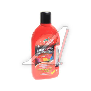 Полироль кузова светло-красная с карандашом COLOR MAGIC TURTLE WAX TURTLE WAX FG7008/FG6495, 89833