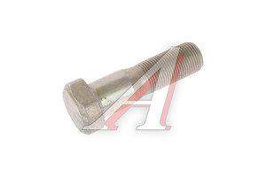 Болт ступицы МАЗ колеса М20х1.5х73 переднего ОАО МАЗ 4370-3104051, 43703104051