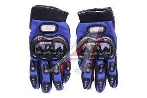 Перчатки мото MCS-01 синие XL MCS-01 XL
