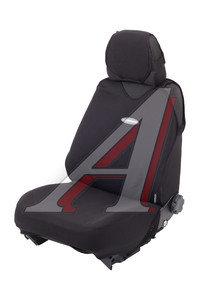 Авточехлы (майка) полиэстер (6 молний) черные (9 предм.) Sport Plus Zippers AUTOPROFI R-902PZ BK