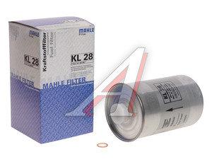 Фильтр топливный VW (83-93) (1.8) AUDI 100 (82-94) (1.8/2.1/2.2),A6 (94-05) (2.0/2.6/2.8) MAHLE KL28, 857133511