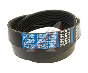 Ремень приводной поликлиновой 7PK1076 DONGIL 7PK1076, 500388408